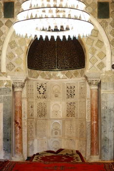 Mihrāb of the Great Mosque of Kairouan