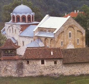 Qantara Principal Church Of The Monastery Of Studenica